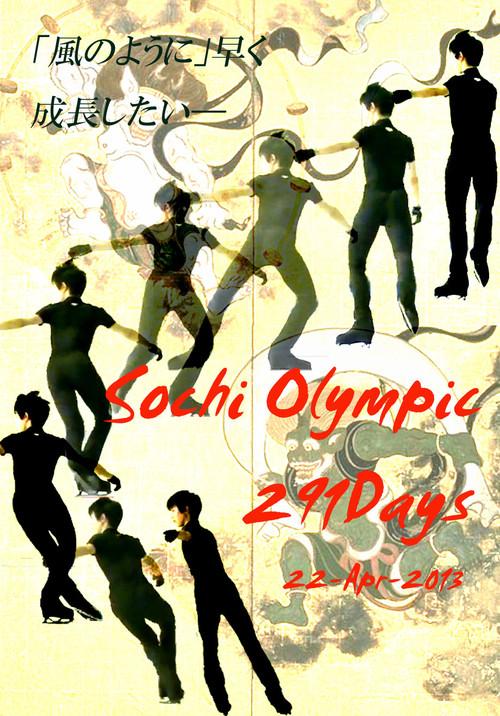 Sochi2915